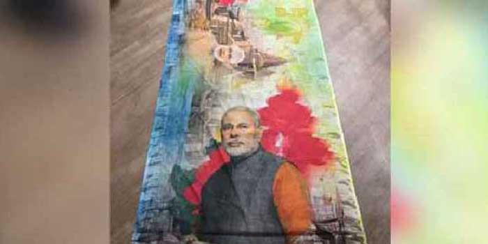 modi printed saree