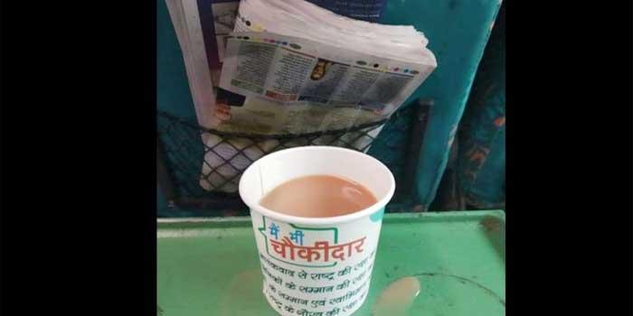 shatabdi express tea cup