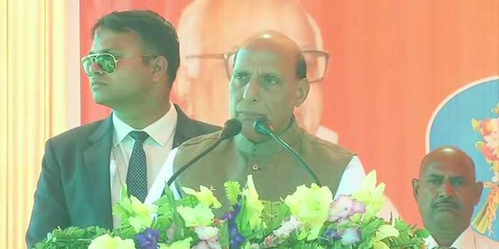 rajnath singh blames congress