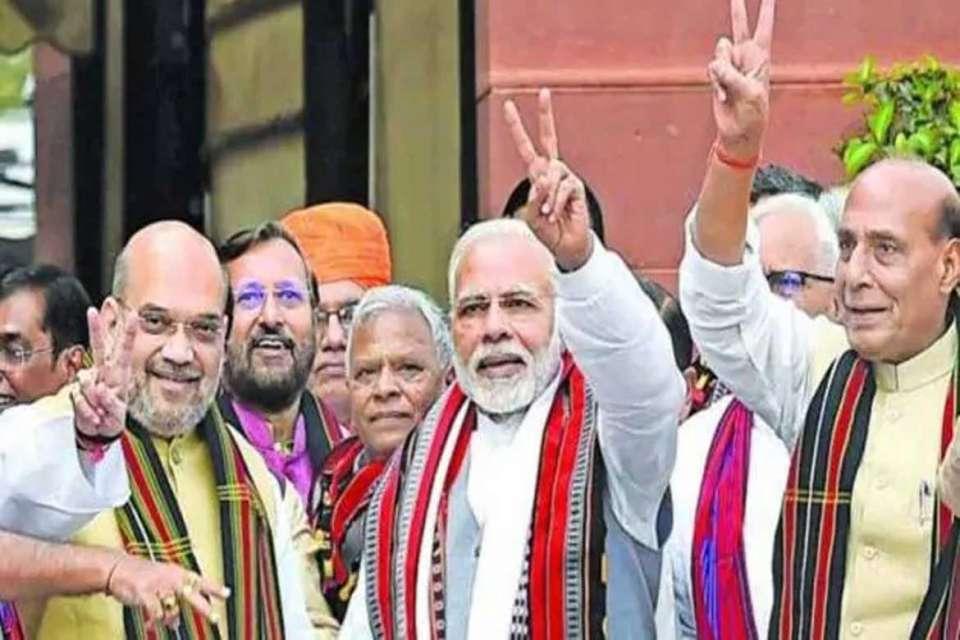 Gujarat BJP Congress