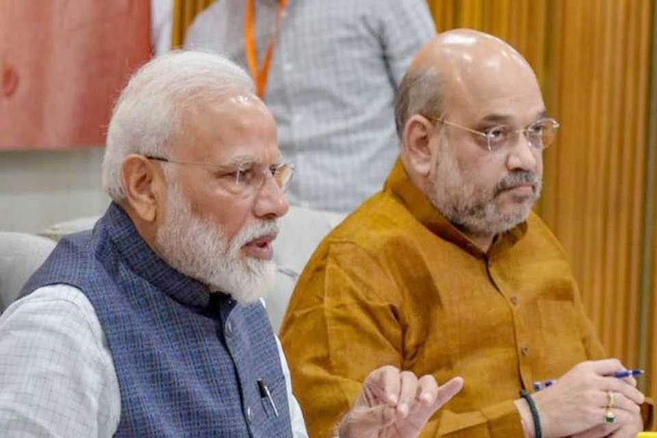 PM Modi coalition