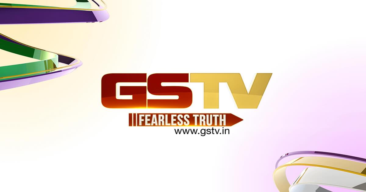 Gujarati News Live TV - GSTV - Gujarat Samachar | ગુજરાતી સમાચાર
