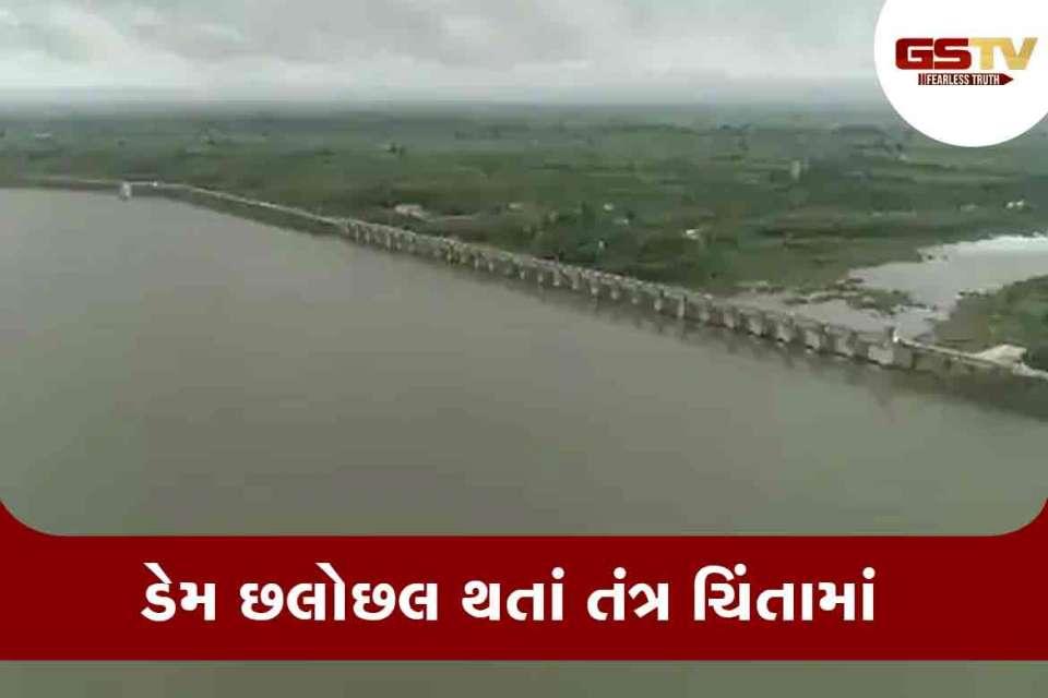 bhadar-1-dam-overflow